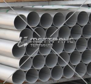 Труба алюминиевая тонкостенная в Караганде