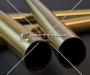 Труба латунная в Караганде № 6
