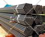 Труба стальная водогазопроводная (ВГП) ГОСТ 3262-75 в Караганде № 4