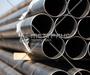 Труба стальная водогазопроводная (ВГП) ГОСТ 3262-75 в Караганде № 6