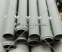 Труба канализационная 50 мм в Караганде № 2