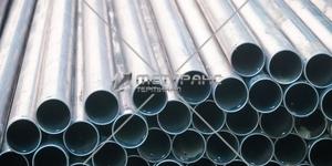 Труба алюминиевая 25 мм