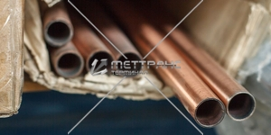 Труба медная 15 мм